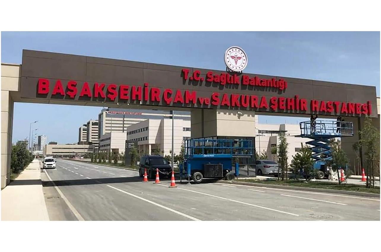 Başakşehir Çam ve Sakura Şehir Hastanesi 21 Mayıs'ta tam kapasite açılacak!