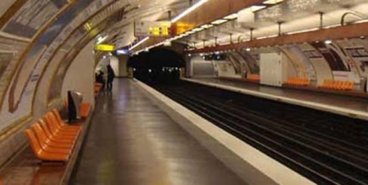 Keçiören Metrosu açıldı!