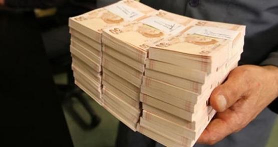 Tapu harcı 2017 kaç lira?